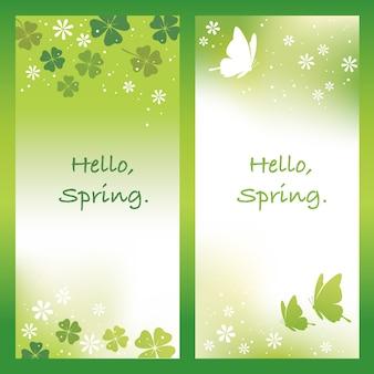 テキストスペースと抽象的な春のイラストのセット