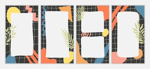 추상 빈티지 이야기 템플릿 집합입니다. 손으로 그린 낙서 다양 한 모양, 잎, 반점, 방울. 현대 현대 유행 삽화.