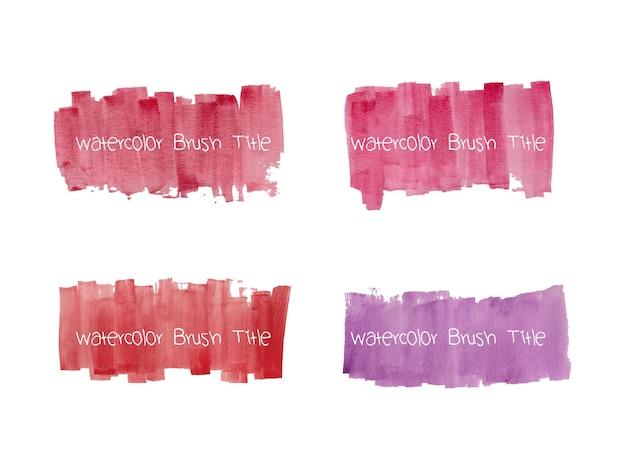 暖かい色の抽象的な水彩グランジブラシストロークのセット