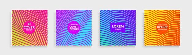 ピンク、青、紫、オレンジ、黄色の鮮やかな色の抽象的な波線パターンのセット