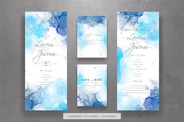 アルコールインクの背景を持つ抽象的な結婚式の招待カードテンプレートのセット