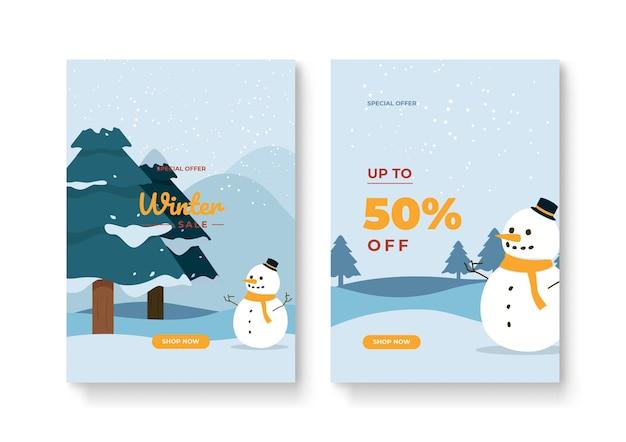 범용 템플릿에 대한 추상 겨울 배경 세트입니다. 떨어지는 눈송이, 눈 덮인 나무와 화려한 겨울 배너. 겨울 장면 . 이벤트 초대, 할인 쿠폰, 광고에 사용합니다.