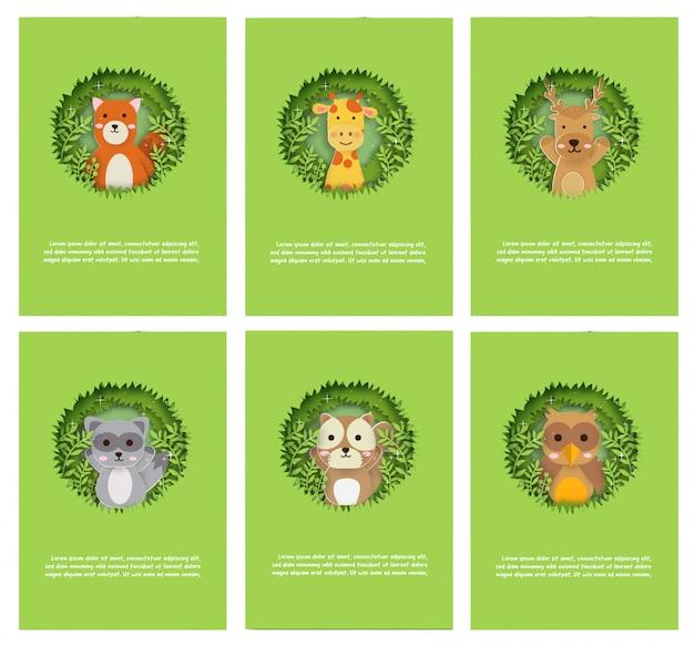 動物カード、鹿、キリンラット、アライグマ、誕生日カード、グリーティングカード、テンプレートカードの森のキツネのセット。紙のカットとクラフトスタイル。
