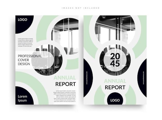 年次報告書の企業の本の表紙のレイアウトデザインのセット