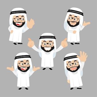 Набор арабских персонажей в разных позах
