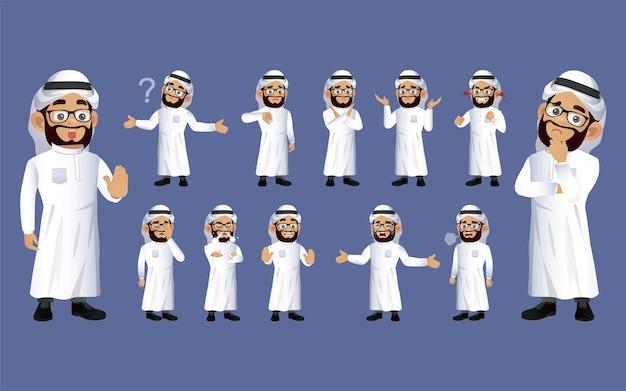 Набор арабских людей с разными эмоциями