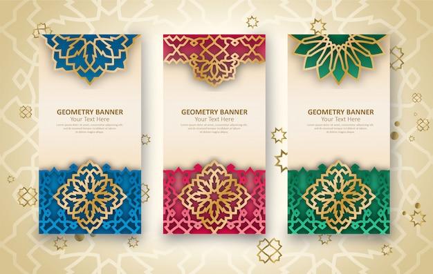 전통적인 기하학적 패턴과 아랍어 이슬람 테마 배너 세트