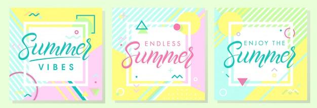 明るい背景、パターンおよびメンフィススタイルの幾何学的な要素を持つ芸術的な夏のカードのセットです。プリント、チラシ、バナー、招待状、カバー、ソーシャルメディアなどに最適な抽象的なデザインテンプレート