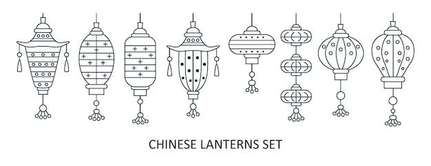 Набор азиатских китайских новогодних фонарей