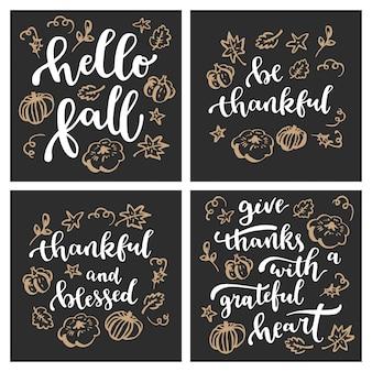 秋と感謝祭のグリーティングカードのセット
