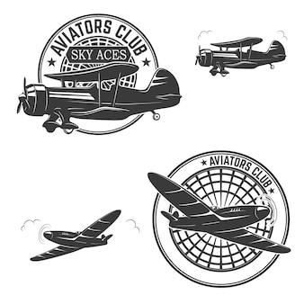 飛行士クラブラベルのセット。レトロな飛行機。ロゴ、ラベル、エンブレム、記号、ブランドマークのデザイン要素。