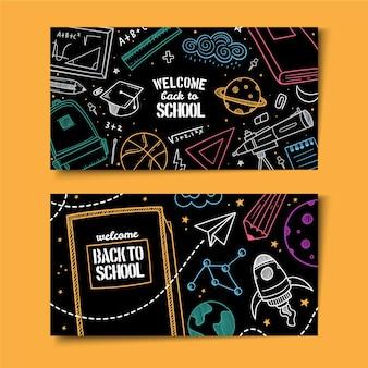 学校に戻るバナーのセット
