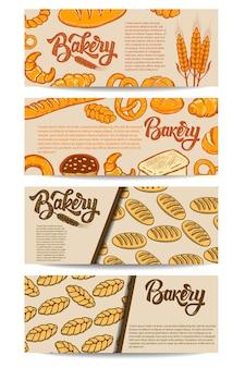 パン屋のチラシのセット。ポスター、カード、バナー、チラシ、メニューのデザイン要素。ベクトルイラスト