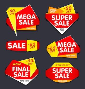 판매 및 할인을위한 배너 세트