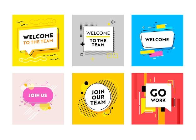 배너 세트를 환영하고 추상적인 유행 패턴으로 우리 팀에 합류하십시오. 헤드헌팅 및 인적 자원 연구, 사교성, 팀워크 및 채용을 위한 디지털 개념. 벡터 일러스트 레이 션