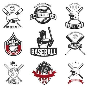 野球のエンブレムのセットです。野球のバット、ヘルメット、手袋。ロゴ、ラベル、記号の要素。図