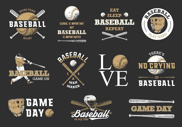 野球のロゴのセット