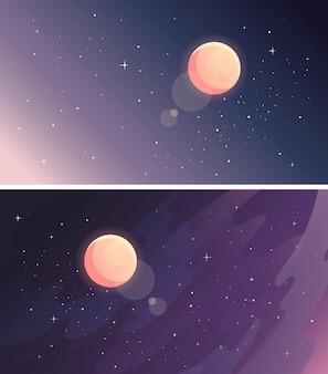 Множество красивых звездных пейзажей. космические пейзажи.