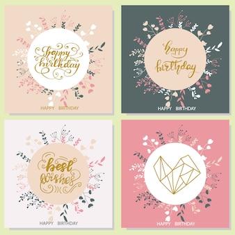 誕生日おめでとうカードデザインのセット。ベクトル図。