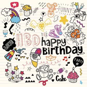 誕生日パーティー手描き落書きスケッチ線のセット
