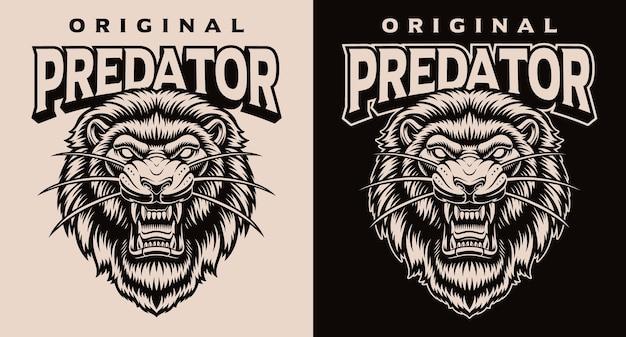 黒と白のライオンの頭のロゴのセット