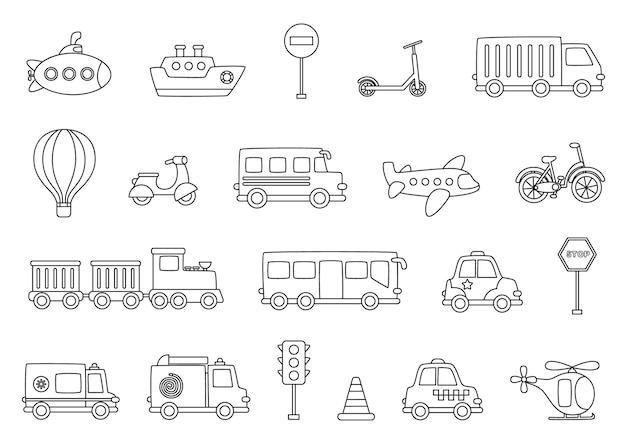 黒と白の輸送手段のセット。子供向けのぬりえページです。