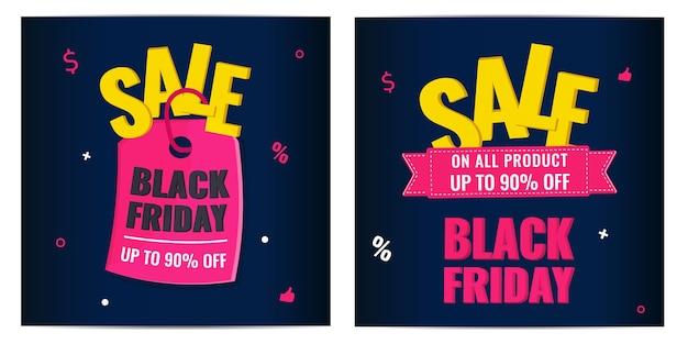 어두운 배경에 분홍색 태그와 검은 금요일 이벤트 판매 현대 배너의 집합입니다. 광고 캠페인 개념.