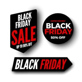 黒い金曜日販売バナーのセットです。