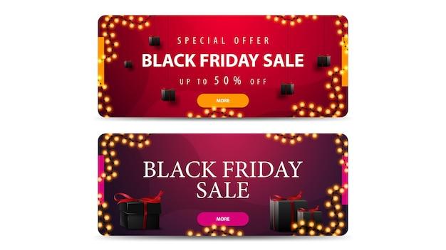 黒いプレゼントボックスと黒い金曜日販売割引バナーのセットです。白い背景に分離された赤と紫の水平割引バナー