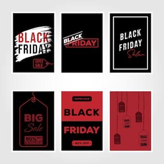 Набор черная пятница супер распродажа фон плакат печать иллюстрации дизайн