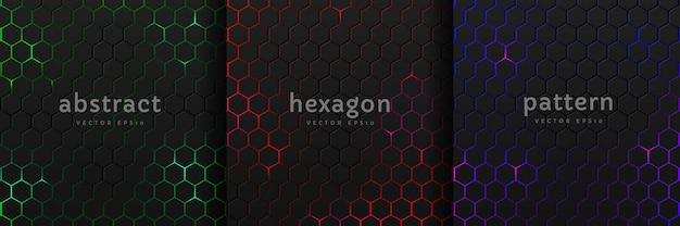 技術スタイルの輝く赤、青、緑のネオンの抽象的な背景に黒の六角形のパターンのセットです。現代の未来的な幾何学的形状コレクションベクトルデザイン。表紙テンプレート、ポスターに使用できます。