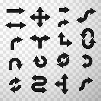 透明に分離された黒い丸みを帯びた矢印のセット