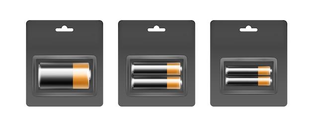 灰色のブリスターに黒黄色の電池のセット