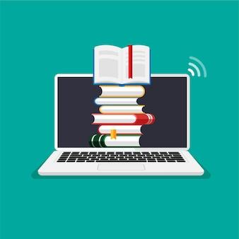 コンピュータ画面上のフラットスタイルの本のアイコンのセットオンライン教育の概念本のヒープが分離されました