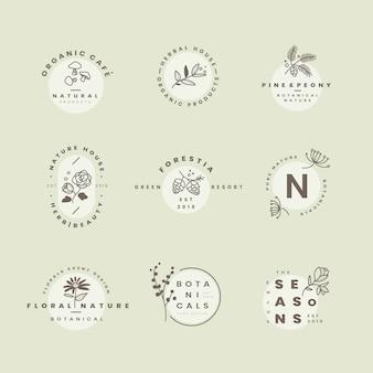 식물 로고 디자인 벡터의 집합