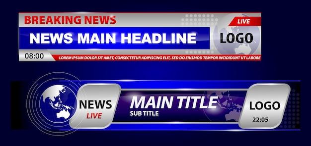 방송 또는 라이브 보고서를 위한 속보 템플릿 tv 또는 배너 템플릿 핫 뉴스 세트