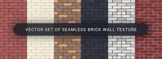 レンガの壁のテクスチャ背景のセット。現代の現実的な異なる色のレンガの壁のテクスチャ。