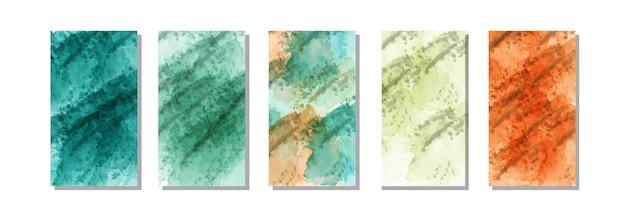 ポスター、パンフレットまたはチラシポスターの明るいカラフルな水彩画の背景のセット