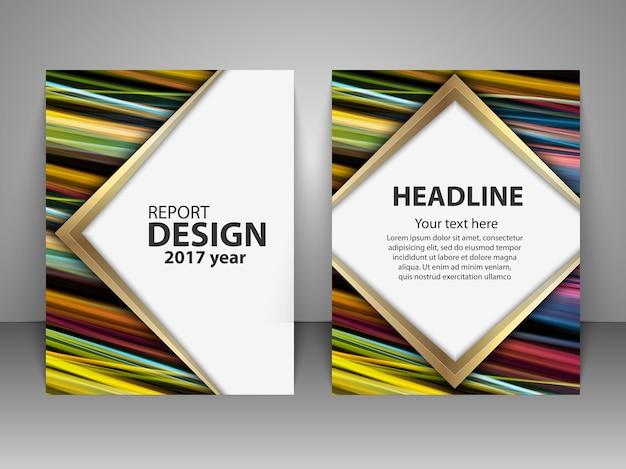 パンフレットデザインテンプレートのセット