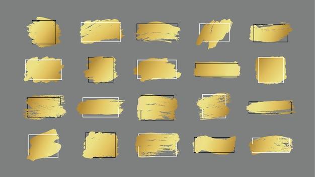 ブラシストロークのセット。グランジデザイン要素。ゴールデンペイント