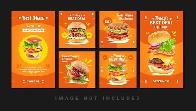 ハンバーガーフードメニューinstagramソーシャルメディアフィードとストーリーテンプレートのセット