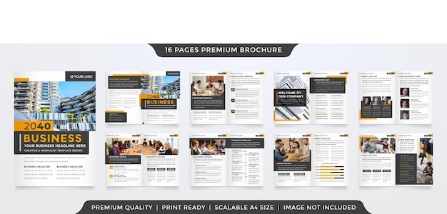 ビジネス二つ折りパンフレットテンプレートクリーンスタイルのセット