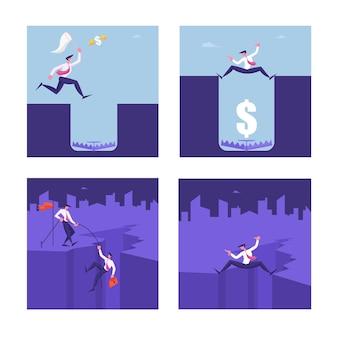危険な状況の図のビジネスの人々のセット