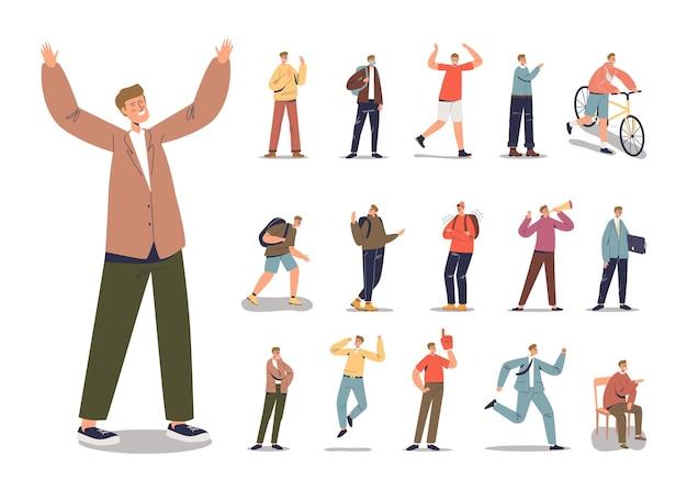 다양한 생활 방식과 포즈를 취하는 사업가 세트:만화 남성 캐릭터가 행복하고, 배낭이나 여행 가방을 들고 걷거나, 양복을 입고, 자전거를 타고, 점프합니다. 평면 벡터 일러스트 레이 션