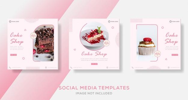 과자 케이크 템플릿 게시물 서식 파일의 설정