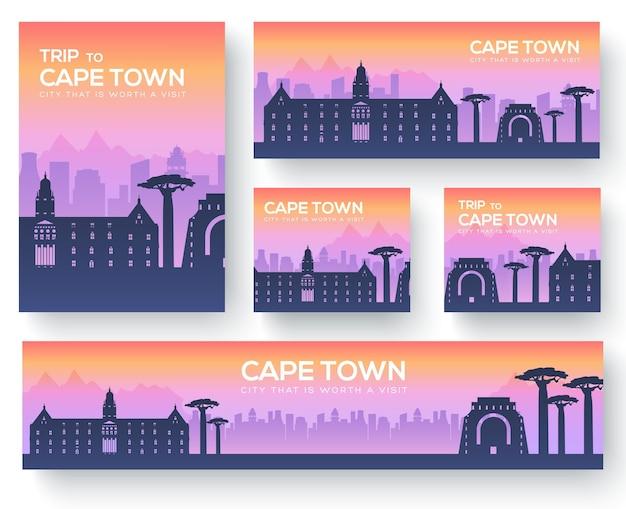 Набор кейптауна пейзаж страны орнамент путешествия тур