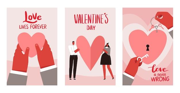 성 발렌타인 데이에 대한 사랑에 대한 카드 세트. 흰색 배경에 고립.