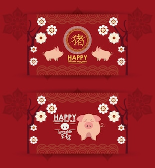 Set of cards happy chinese new year