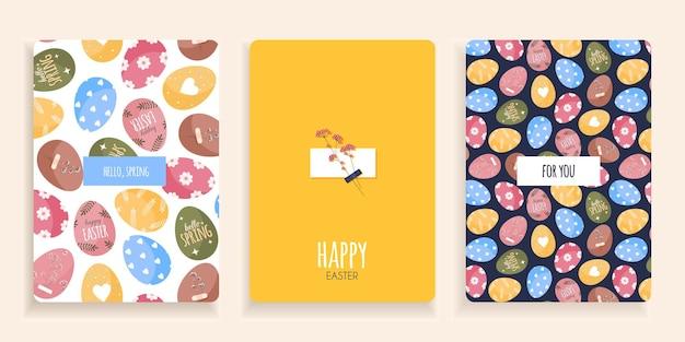 만화 플랫 스타일의 부활절 달걀으로 카드 세트