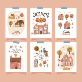 家と黄色の木が付いたカードのセットは、かわいい秋のレタリングテキストで月の季節のデザインを秋に...